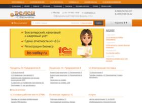 wellsy.ru