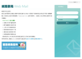 welltech.com