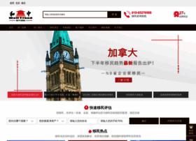 welltrend.com.cn