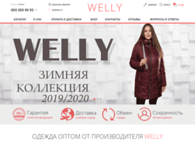 welly.com.ua
