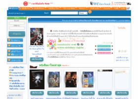 welovebook.com