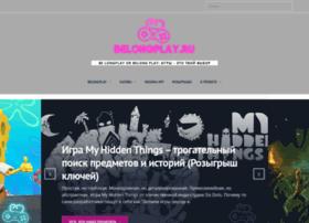 welovebundles.ru