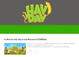 welovehayday.net