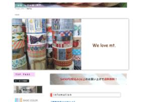 welovemt.com