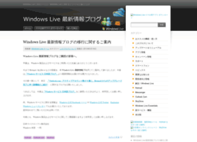 welovewindowslive.wordpress.com