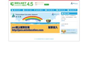 wels3.welnet.hk