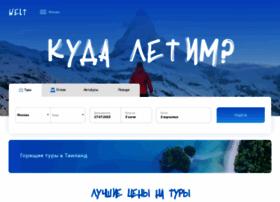 welt.ru