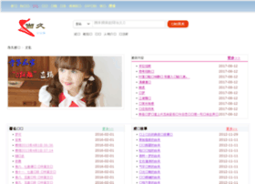 wen.dangjiu.com