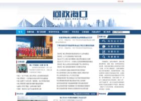 wen.hkwb.net