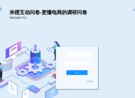 wen.koolbao.com