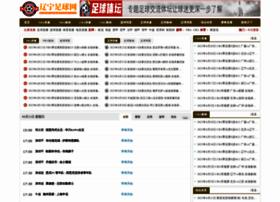 wenanluntan.com