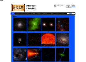 wendaozhixiu.com