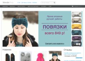 wendeshop.ru