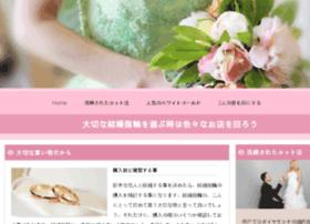 wendyswebpagedesign.com