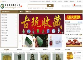 wengbo.com