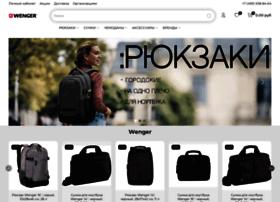 wenger-online.ru
