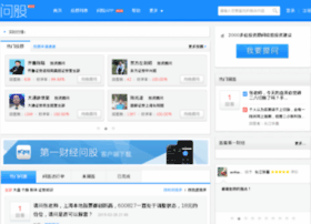 wengu.yicai.com