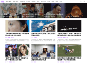 wengzai.com