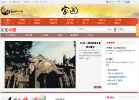 wenhua.jguo.cn