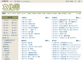 wenhuaquan.com