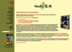 wenlin.com