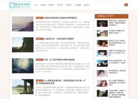 wenmingwang.com