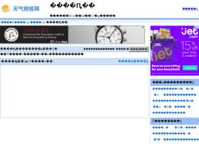 wenquan.tqybw.com