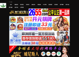 wenshanjun.com