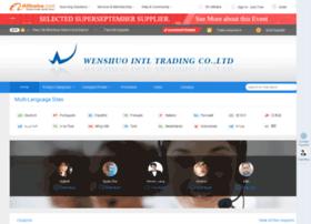 wenshuo.net.cn