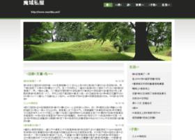 wentiku.net