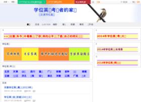 wentong96.blog.163.com