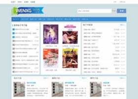 wenxg.com