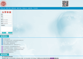 wenxiu.org