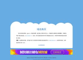 wenxue.jguo.cn