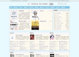 wenxue6.com