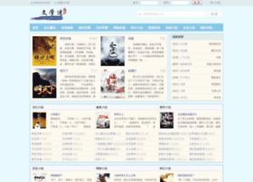 wenxuemi.com