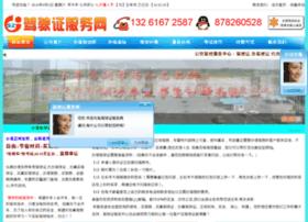 wenxuewu.com