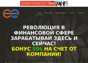 wenyardnasgo.ru