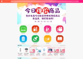 wenzhanghui.com