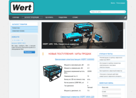 wert-tools.ru