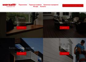 werzalit.ru