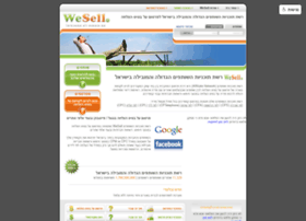 wesell.co.il