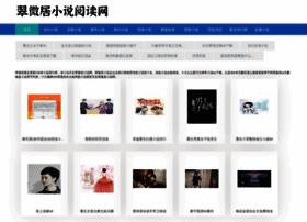 wesleysdeli.com