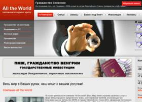 wesmir-inc.net