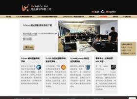 wesoft.info
