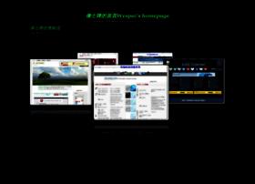wespai.com