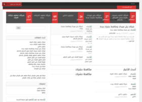 west-jeddah.com