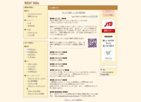 west-mira.jp