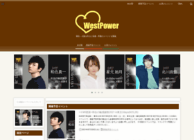 west-power.co.jp