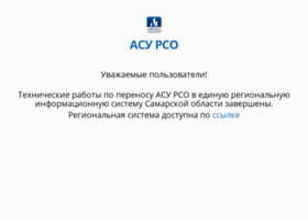 west.asurso.ru